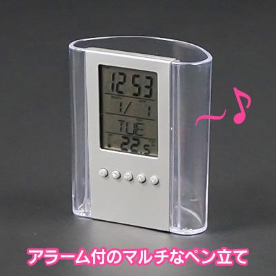 時計付ペン立てカレンダー