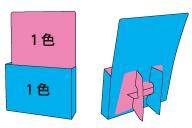 両面1色 (1C/1C)