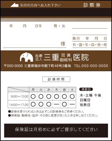 耳鼻咽喉科【315】