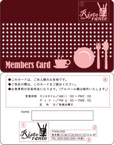 飲食店【329】