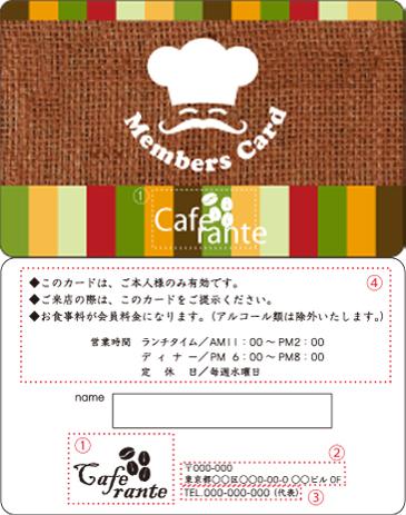 飲食店【331】