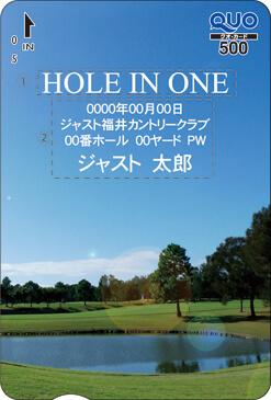 ゴルフ【3・縦】 【32】