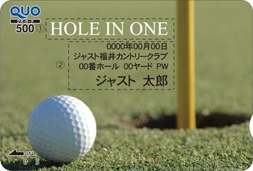 ゴルフ【1・横】【27】