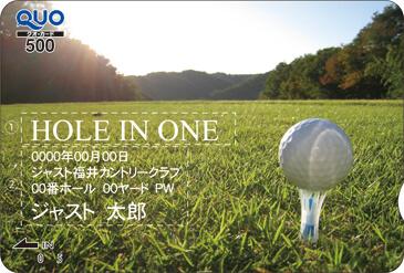 ゴルフ【2・横】 【29】