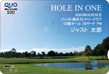 ゴルフ【3・横】 【31】