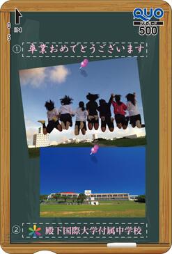 入学・卒業【3・縦】 【18】