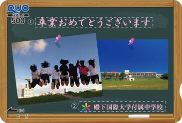 入学・卒業【3・横】 【17】