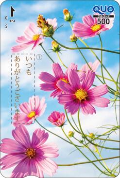 季節のデザイン【秋・縦】【38】