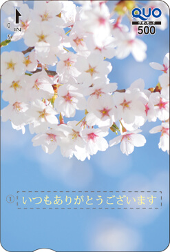 季節のデザイン【春・縦】【34】