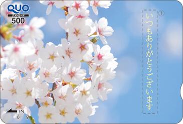 季節のデザイン【春・横】【33】