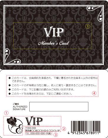 VIP系【343】