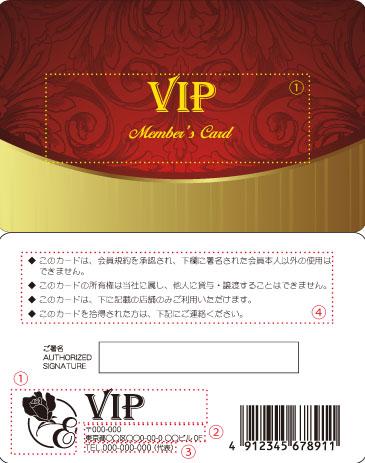 VIP系【344】