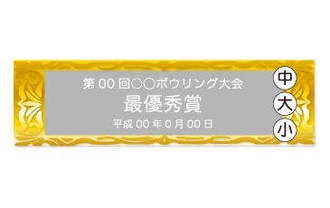 【K1~K9】レイアウト-1【1】