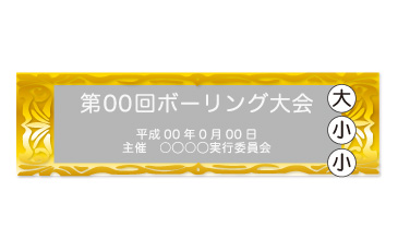 【K1~K9】レイアウト-2【2】