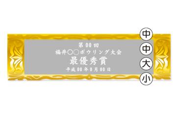 【K1~K9】レイアウト-3【3】