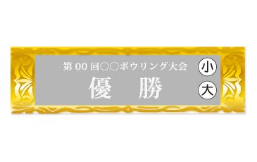 【K1~K9】レイアウト-4【4】